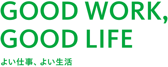goodwork goodlife
