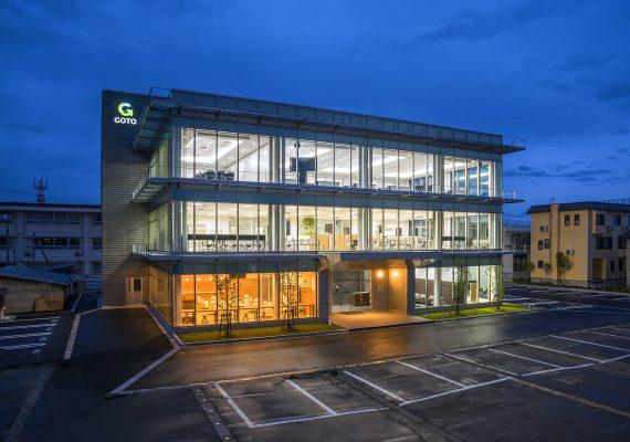 株式会社後藤組の新社屋が完成しました。